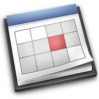 График работы на майские праздники с 01.05.16 по 09.05.16.