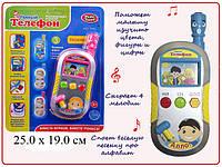 """Телефон моб. """"Умный телефон"""" дидакт. на бат. (свет, музыка, азбука, цифры, фигуры) (2 цв) в блист."""