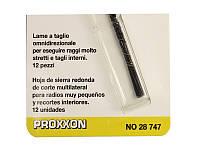 Пилки для электролобзика PROXXON DSH, фото 1