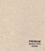 Коммерческий линолеум Premium Scala 7475 (Juteks), фото 1