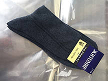 Удлиненные мужские носки