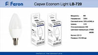 Светодиодная (led) лампа Feron Свеча,E14,теплого свечения .