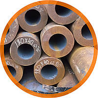 Труба стальная 630х30 ГОСТ 8732,безшовная,горячекатаная