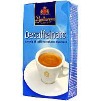 Молотый кофе без кофеина. Bellarom Decaffeinato, 250 g