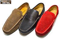 Мокасины мужские из коричневой, красной и темно-коричневой кожи
