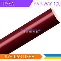 Труба водосточная RAINWAY 100мм Красный