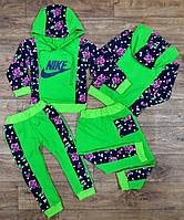 Спортивный костюм салатовый цветочный Nike