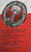 Мотокоса Эра МК-4200 П+ремень рюкзак, фото 2