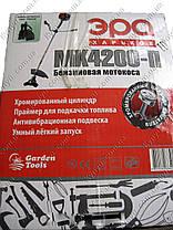 Мотокоса Эра МК-4200 П+ремень рюкзак, фото 3
