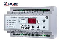 Реле температурные цифровое TР-101 Новатек Электро