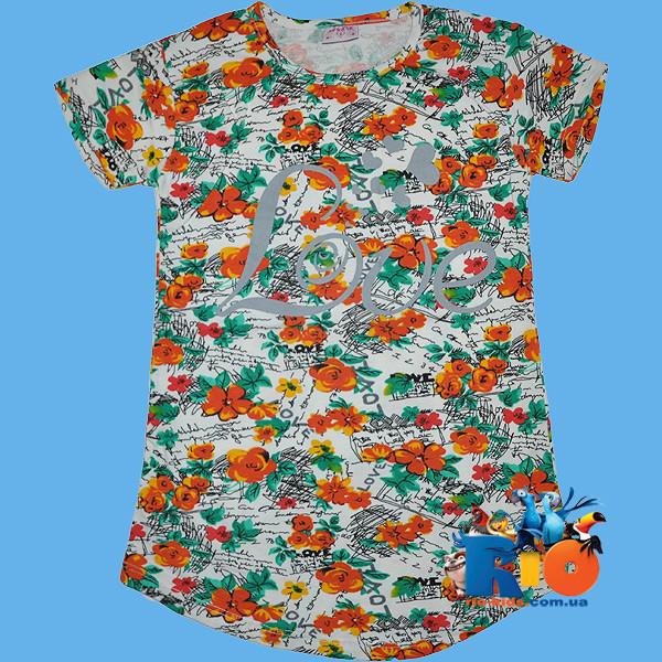 """Летняя футболка """"Love"""" , из трикотажа , для девочек от 9-12 лет"""