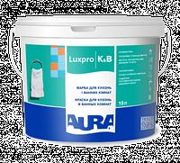 Напівматова фарба для кухонь і ванних кімнат Aura Luxpro K&B 10л