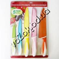 Набор кухонных ножей Jiwei Bird с антибактериальным керамическим покрытием, фото 1
