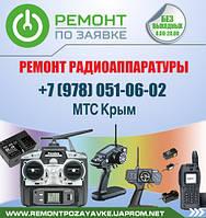 Ремонт радиоаппаратуры, динамиков Алушта. Ремонт радиотехники, колонок аудиоаппаратуры в Алуште.