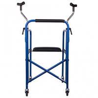 Ходунки реабилитационные металлические с подмышечной опорами + Подушка для сидения