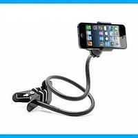 Гибкий держатель для телефона multi-functional mobile phone holder (крепление для телефона Холдер)