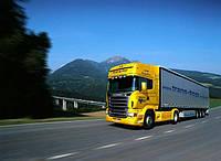 Экспедирование грузов по международным направлениям