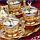 Набор чашек для кофе Золотая медаль на 6 персон, фото 3