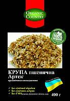 Органическая крупа пшеничная Артек из яровой пшеницы твердых сортов, Украина, Organic Country 400 грамм