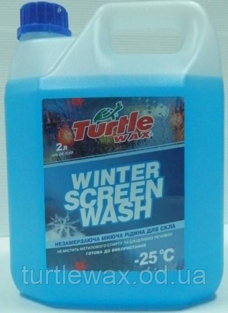 Омыватель стекла Turtle Wax -25ºС, 2 литра