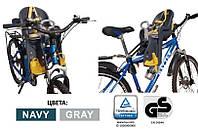Велокресло TILLY BT-BCS-0006 до 15кг, детское велокресло