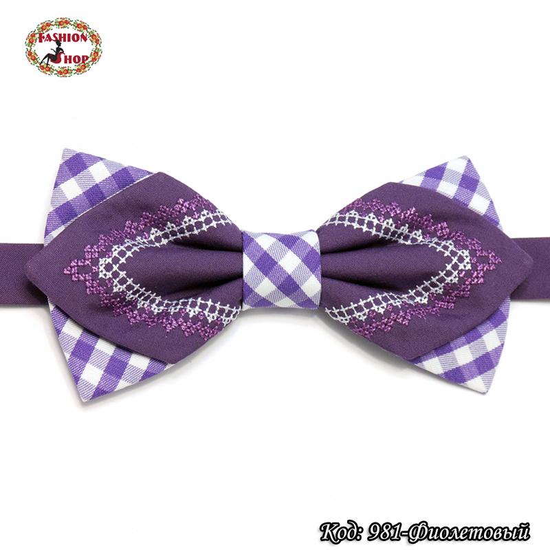Фиолетовая фигурная бабочка Влад