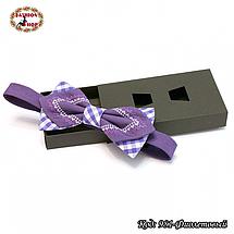 Фиолетовая фигурная бабочка Влад, фото 2