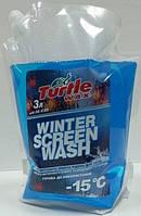 Омыватель стекла зимний Turtle Wax -15ºС