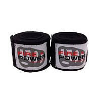 Бинты боксерские FirePower 3 м (FPHW1) Black