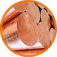 Бронзовый круг БрАЖМц,ф 150
