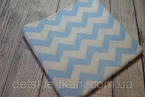 Лоскут ткани №72  с голубым зигзагом