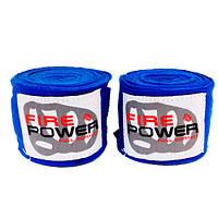 Бинты боксерские FirePower 3 м (FPHW1) Blue