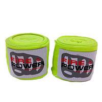 Бинты боксерские FirePower 3 м (FPHW1) Green