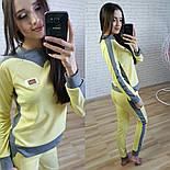 Женский желтый спортивный костюм трикотажный: кофта и штаны, фото 2