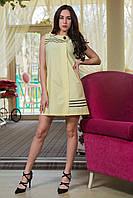 44-50 Летний женский сарафан желтый Эстера платье весеннее большого размера батал