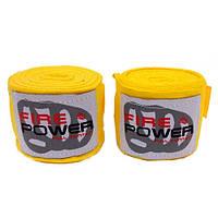 Бинты боксерские FirePower 3 м (FPHW1) Yellow