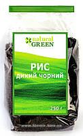 Рис дикий черный, Natural Green 250 грамм