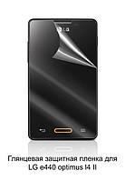 Глянцевая защитная пленка для LG e440 Optimus L4 II