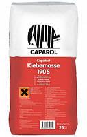 Клеющая смесь  для утепления фасадов Caparol Capatect Klebemasse 190 S 25кг
