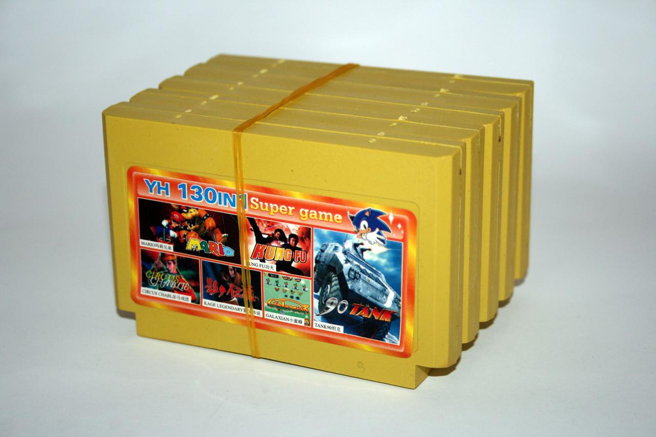 Сборник YH 130in1 Mario, KungFu,Circus, Kage Legendary, Galaxian, Tank
