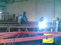 Изготовление металоконструкций.