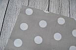 Лоскут ткани №11 размером  32*80 см, фото 2