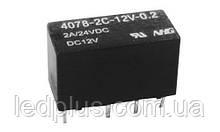 Реле 24В 2 группы контактов JRC-19F N4078-2C-24V-0.2