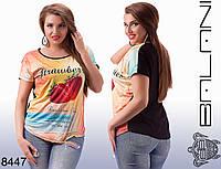 Женская блуза цветная,рисунок клубничка.