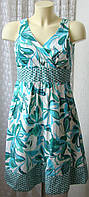 Платье летнее модное сарафан Orsay р.44 6551