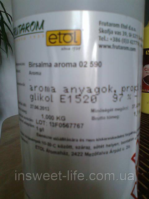 Ароматизатор пищевой манго ETOL 1 кг/флакон