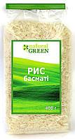 Рис басмати, Natural Green 400 грамм