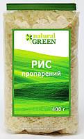 Рис пропаренный, Natural Green 400 грамм