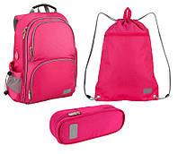 Школьный набор для девочки Рюкзак, сумка для обуви, пенал Kite Smart 702-1