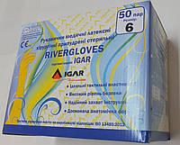 Перчатки латексные стерильные хирургические опудренные / размер 6 / RiverGloves